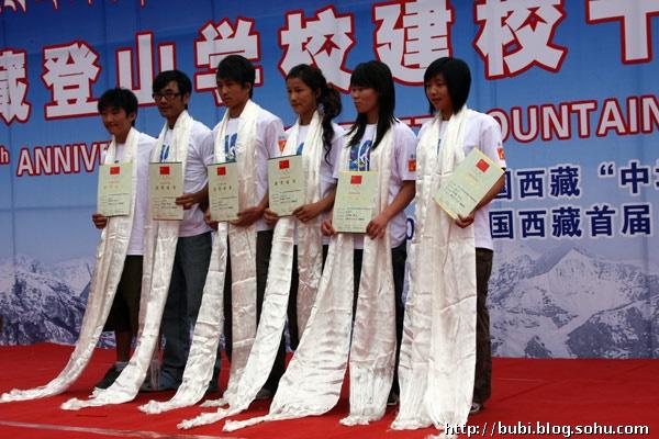 """""""2009中坤首届中国西藏珠穆朗玛杯全国攀岩精英赛及喜马拉雅登山论坛""""近日在拉萨举行"""