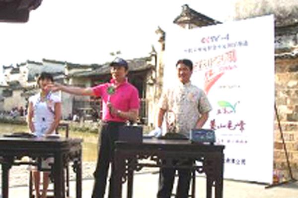 中央电视台在宏村进行节目拍摄