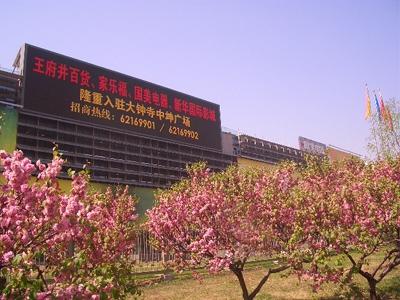 大钟寺中坤广场开业筹备进展顺利
