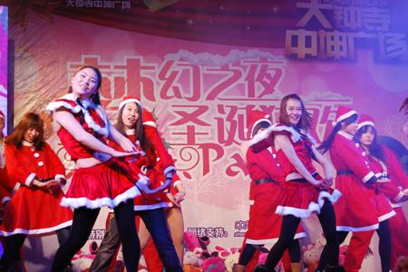梦幻之夜,圣诞狂欢party――梦幻圣诞中的温暖与感动
