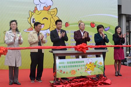 第八届北京国际西餐文化节盛大开幕