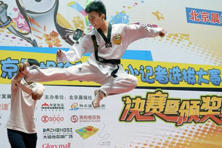 伦敦奥运小记者选拔大赛在大钟寺中坤广场拉开帷幕
