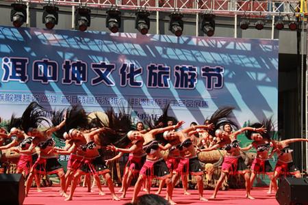 中坤携手普洱市 启动普洱中坤文化旅游节