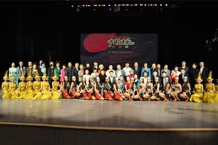 妙曼普洱诗歌朗诵节在普洱成功举办