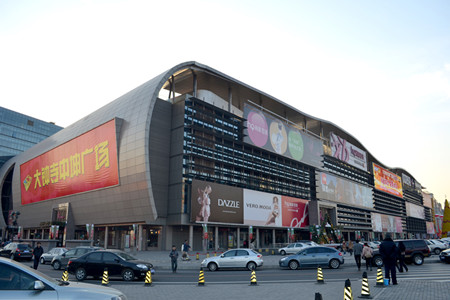Dazhongsi International Plaza Became One of the Most Expected Commercial Properties in 2007