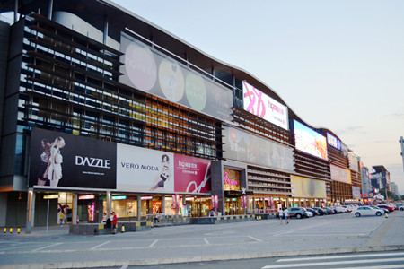 "Dazhongsi International Plaza Awarded ""2006 Most Influential Commercial Composition of Beijing"""