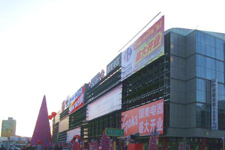 International Retailing Giant Carrefour Showing Interest in Dazhongsi International Plaza.