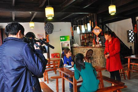安庆电视台新春欢乐游特别节目赴孔城老街取景拍摄