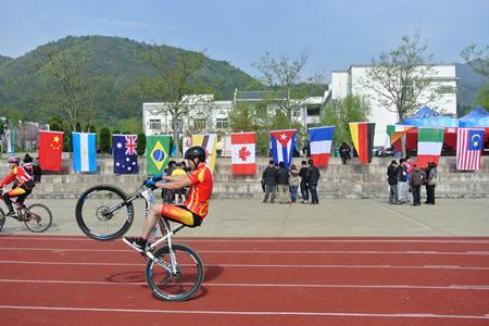黄山京黟旅游开发有限公司顺利完成国际山地车公开赛接待任务