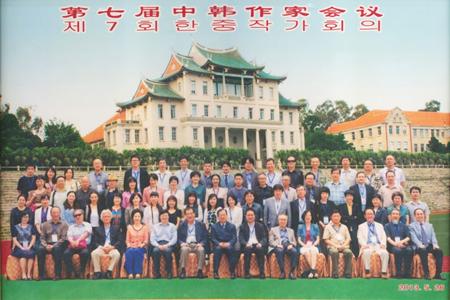 诗人骆英参加第七届中韩作家会议