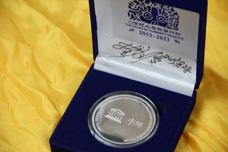 Senior Executive of Group Received Commemorative Silver Coin of