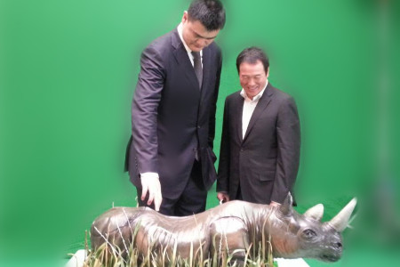 Chairman Huang Nubo Went to London to Participate in WILDAID Public Welfare Activity