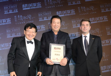 "Chairman Huang Nubo was Awarded ""2013 Most Admired Entrepreneurs"""