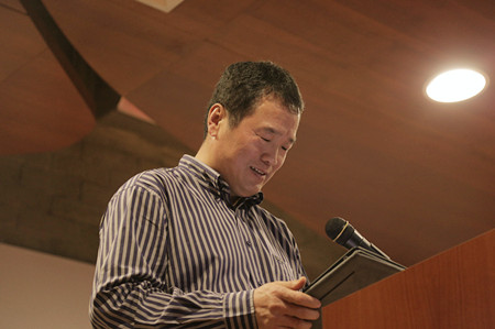 """Dragon in the Valley of Poetry―China-Colombia International Poetry Exchanges"" Was Successfully Held in Medellin"