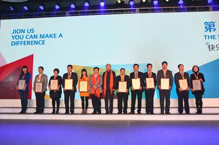 灵川公司喜获2013年精瑞科学技术奖