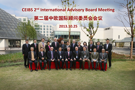 Chairman Huang Nubo Attended the Second Plenary Meeting of China Europe International Adversary Committee