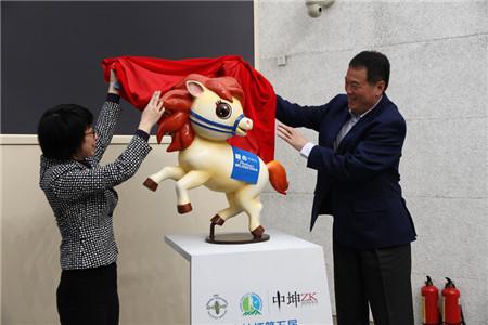 """""""中坤杯第五届北京国际山地徒步大会""""新闻发布会顺利举行"""