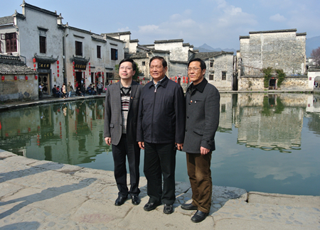 原中央政治局委员、北京市委书记刘淇一行莅临宏村
