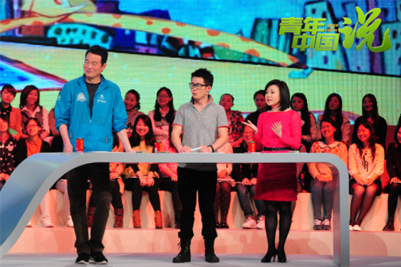 黄怒波董事长再度开讲 做客《青年中国说》