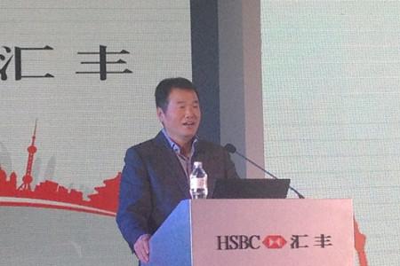 黄怒波董事长出席第八届汇丰财富论坛 分享人生财富故事