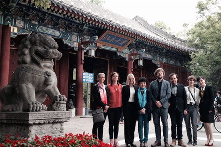 Norwegian Kode Art Museum Delegation Paid a Visit to China