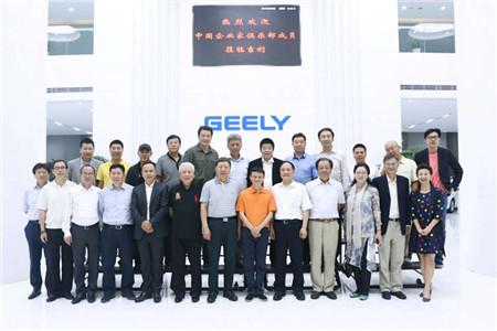 黄怒波董事长出席中国企业家俱乐部第26站互访活动