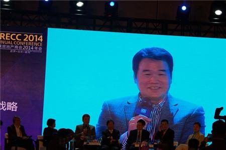 黄怒波董事长出席全联房地产商会2014年会