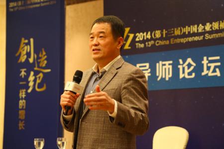黄怒波董事长参加2014(第十三届)中国企业领袖年会