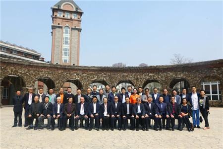 黄怒波董事长参加2015年中国绿公司年会