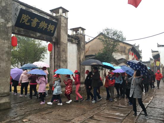 桐城孔城老街景区迎来千人研学团