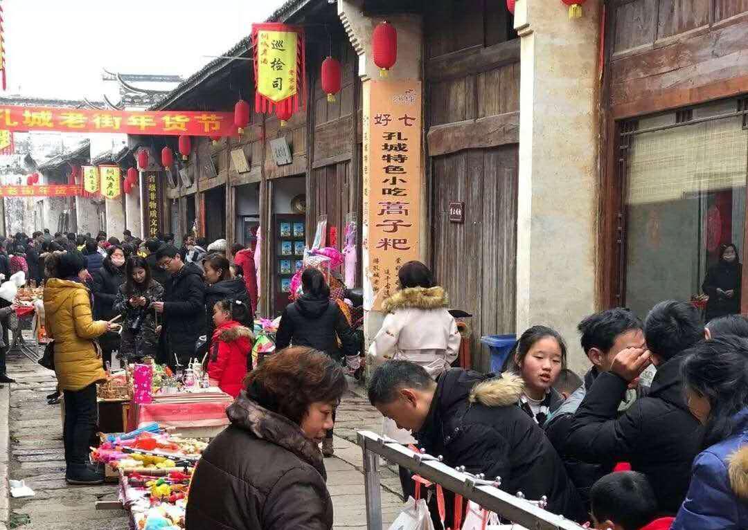 孔城老街2018春节黄金周游客同比大幅增长