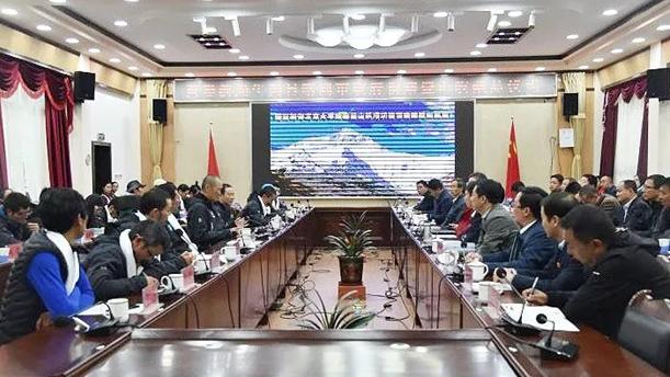 集团创始人黄怒波先生向西藏日喀则市捐赠珠峰登山收藏品
