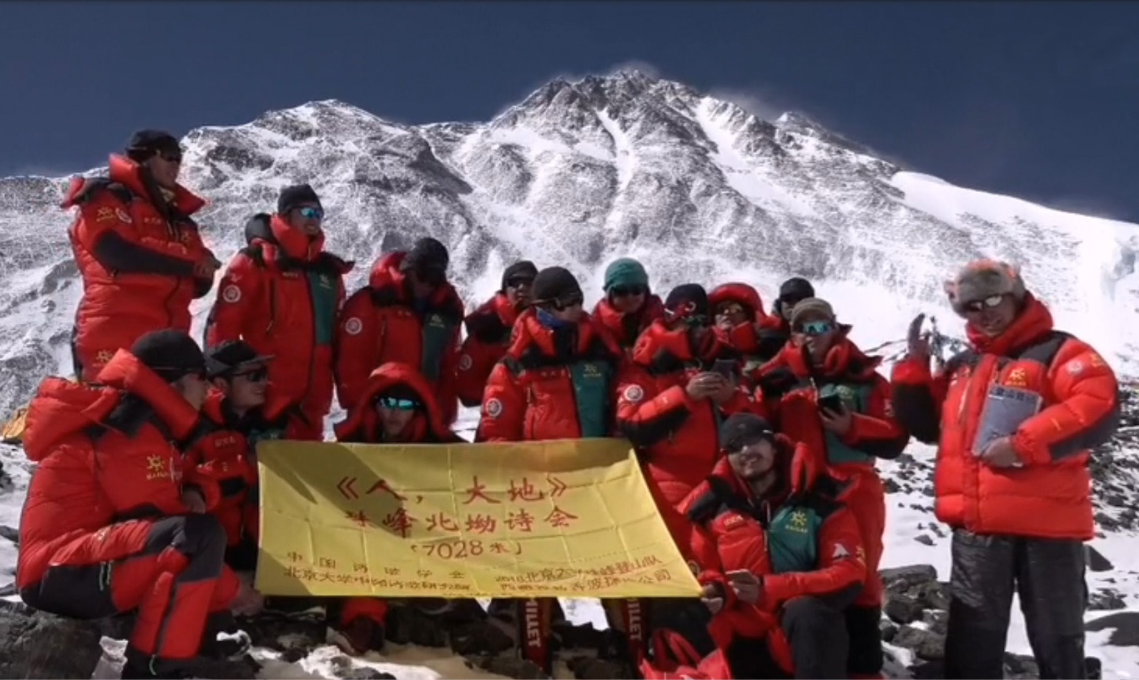 海拔6500米的《珠峰诗会》