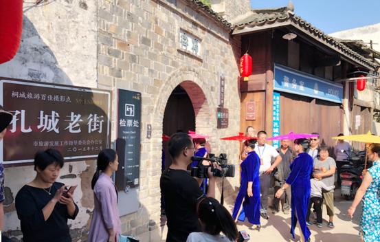 """桐城孔城老街旅游景区2018""""十一""""黄金周综合报道"""